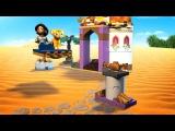 Конструктор LEGO Disney Princess 41061 Экзотический Дворец Жасмин 1
