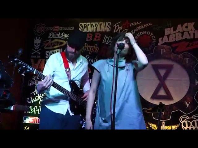Qarpa - Can't UC (Live at