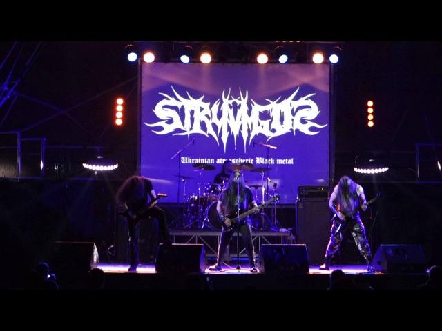Stryvigor - Крила Скорботи (Live at Bingo Club, Kiev, 21.03.2015)
