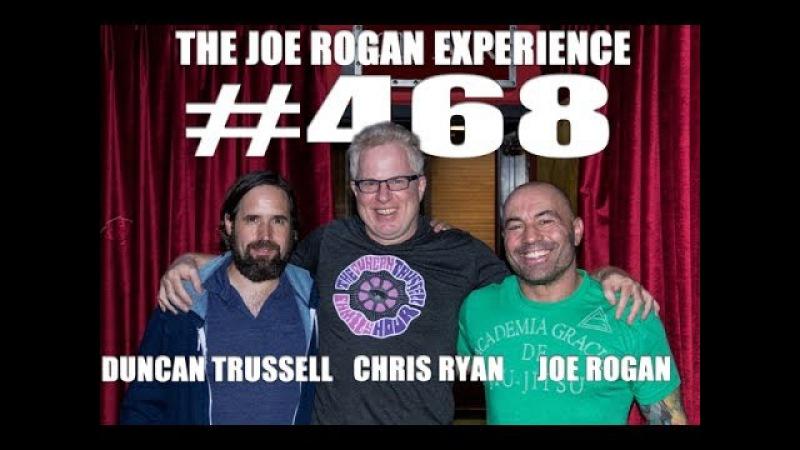 Joe Rogan Experience 468 - Duncan Trussell, Christopher Ryan
