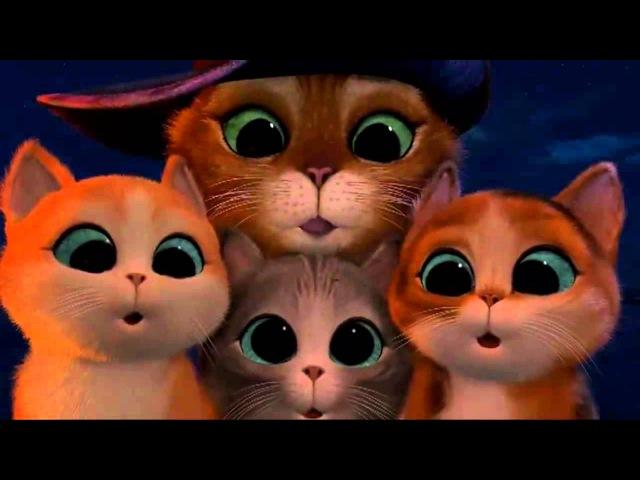Кот в сапогах и три чертёнка.