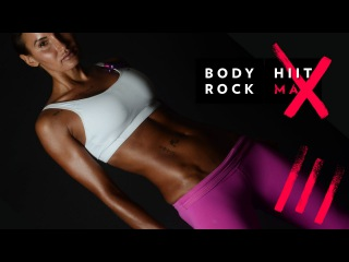 BodyRock HiitMax | Workout 15 - Lean Sexy Muscles Burnout