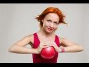 Комплекс упражнений с маленьким мячом Фитнес дома с Катериной Буйда