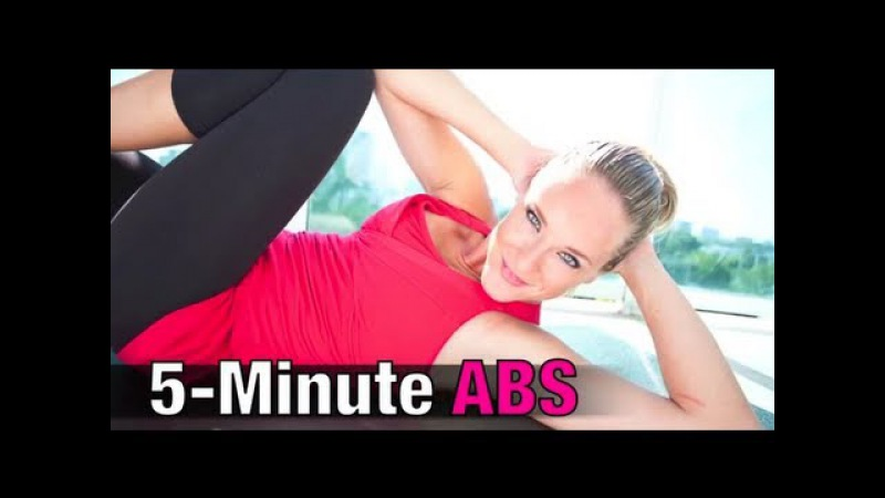 Ab Workout, 5 Minute Abs - Full Length Workout To Burn Belly Fat Get a Flat Stomach Fast!