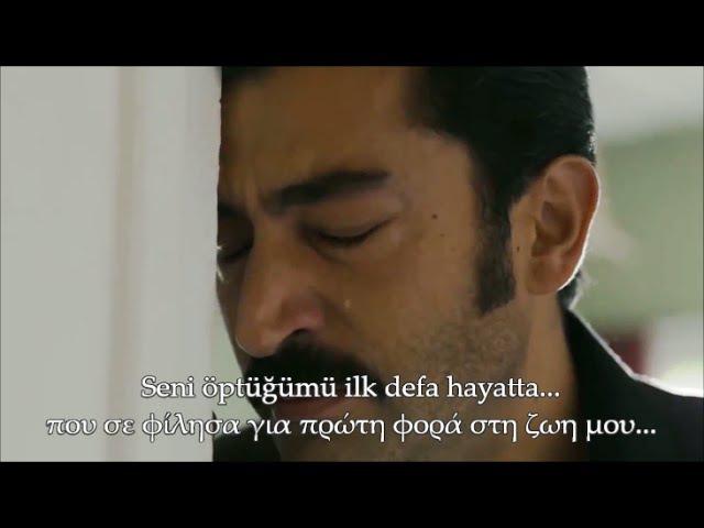 Karadayi -kadinim -with lyrics bolum 85