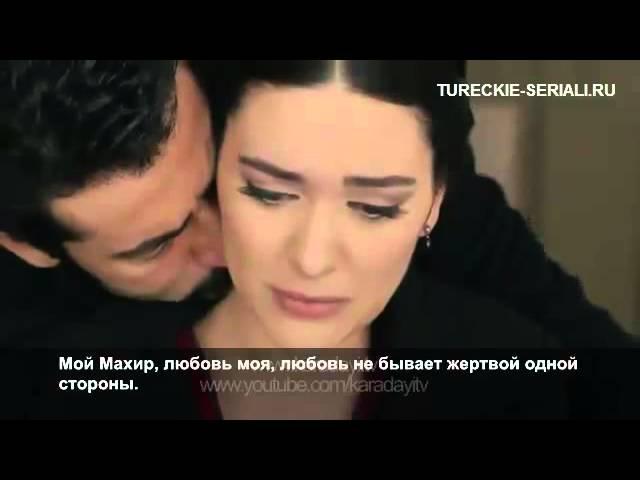 Карадай 100 серия 1 и 2 анонс на русском | tureckie-seriali.ru