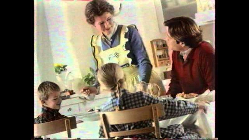Ретро реклама ОРТ 1997