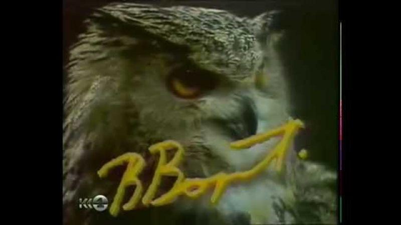 Заставки к телепередачам 90-х Часть 2