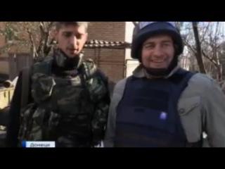 Приключения Пореченкова в Донецке: «братание» с террористами Гиви и Моторолой