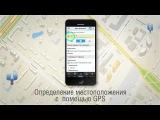 2Gis — это оффлайн карты и справочник с контактами фирм города
