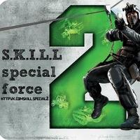 скачать читы для Special Force 2 - фото 6