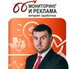 Kwingroup - заработок и инвестиции в интернете