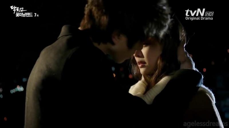 _I want you to stay.._ Shut Up and Lets Go (_Flower Boy Band)_ Ji Hyuk Su Ah