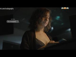 Марта Носова в лифчике в сериале