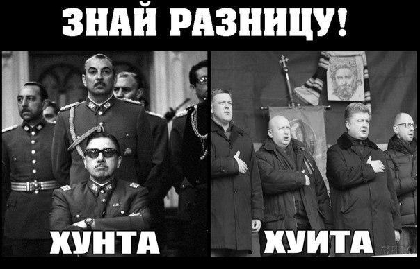 Одиозному судье Кирееву до сих пор начисляют зарплату, - председатель Совета судей Симоненко - Цензор.НЕТ 3213