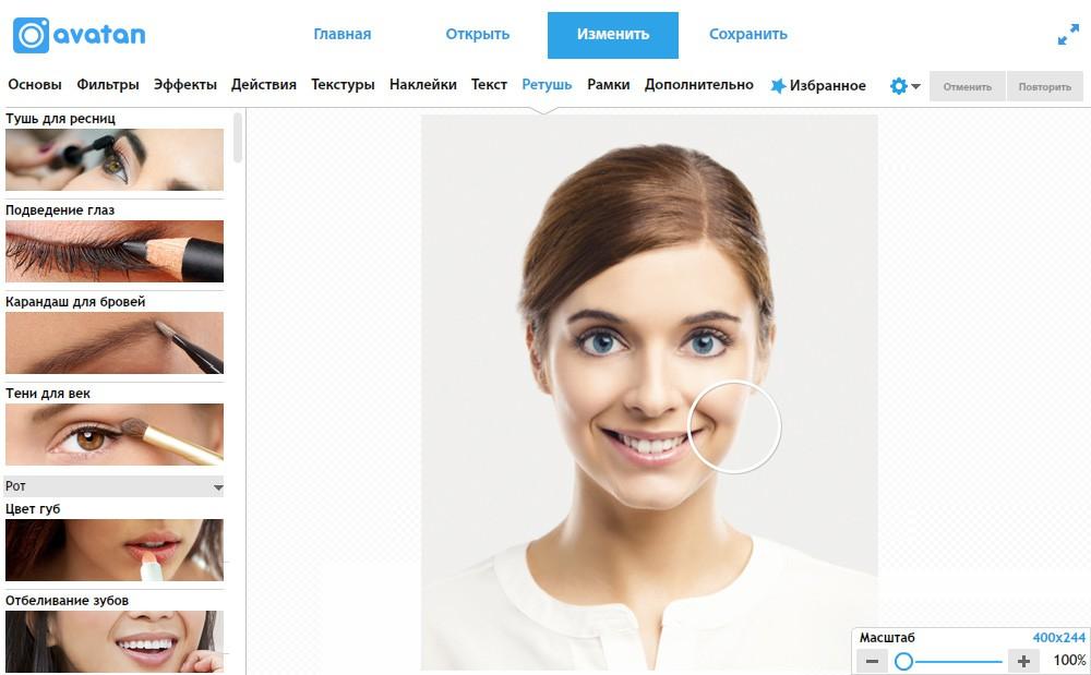 редактор фото онлайн с эффектами макияжа - фото 4