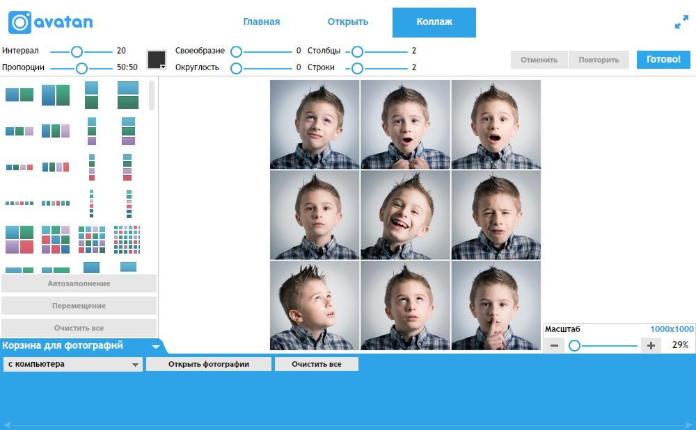 аватан скачать приложение бесплатно - фото 10