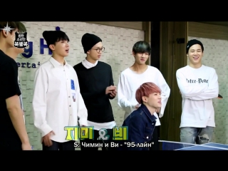 [FSG STORM] Starcast BTS Lucky Or Not Ep.4 |рус.саб|