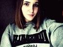 Катерина Романок. Фото №4