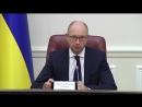 Завтра ВР має проголосувати всі законопроекти щодо безвізового режиму