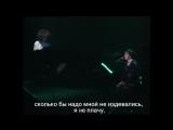 Yapoos (ヤプーズ) - Ijime (いじめ; Травля) с переводом (субтитры)