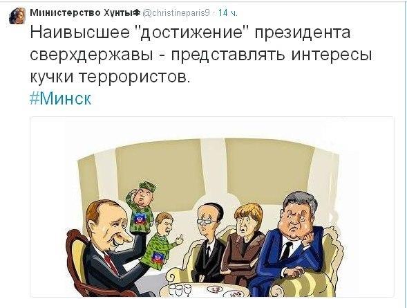 Порошенко и Керри выразили обеспокоенность ситуацией в Дебальцево - Цензор.НЕТ 6511