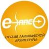 Ландшафтный дизайн в Воронеже студия El-arco