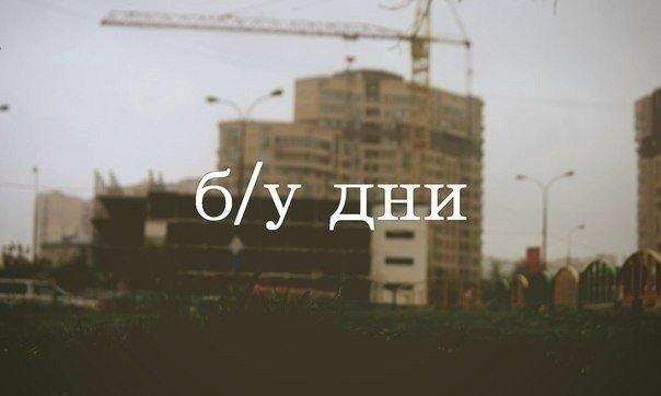 http://cs623428.vk.me/v623428715/1b755/czJU0mcPsiA.jpg