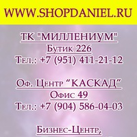 showroom_omsk