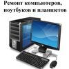 Service47 - Ремонт компьютеров и оргтехники