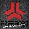 Freebord - всесезонный сноуборд | Freebord Store
