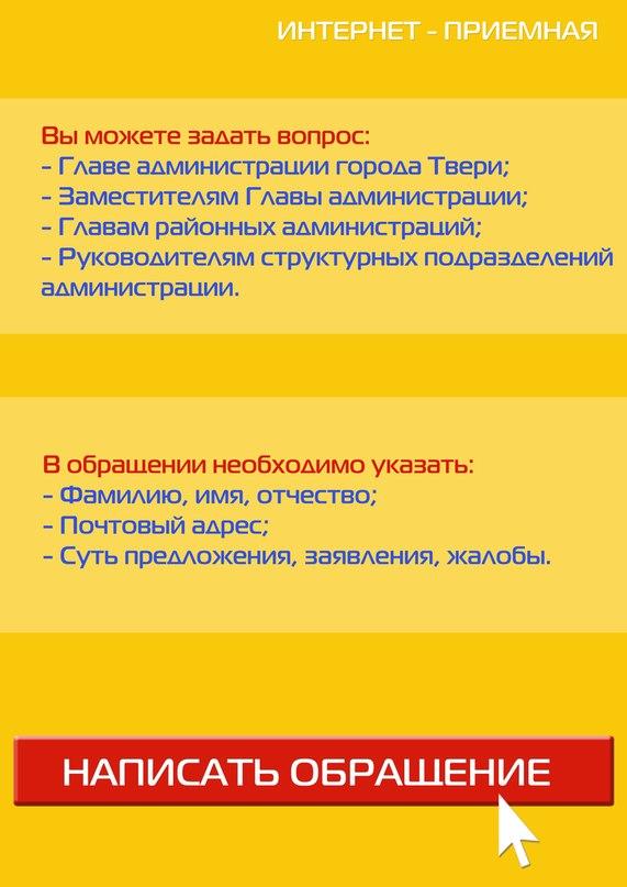 vk.com/write291703984