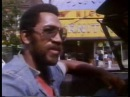 Kool Herc Old School