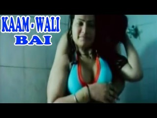 Kaam Wali Bai (Full Movie) - Hindi