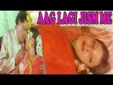 Aag Lagi Jism Me (Full Movie) - Hindi