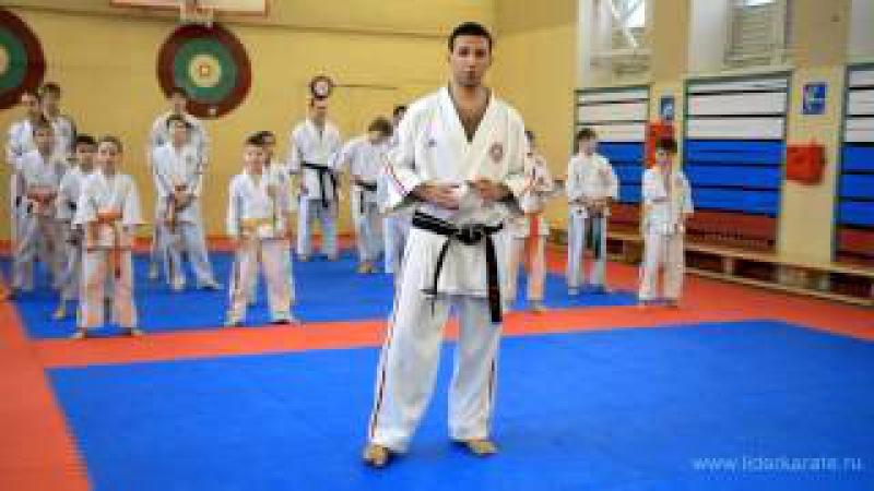 Видеоуроки Косики каратэ Koshiki karate lessons СФП Мартынов Артем 3дан