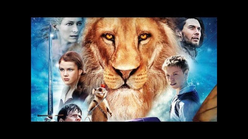 Abenteuerfilme Die Chroniken von Narnia Die Reise auf der Morgenröte Ganzer film auf deutsch
