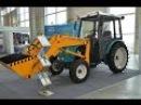 Трактор малой мощности ХТЗ 3512. Выставка АГРОПОРТ-2014