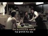 Mr.Children - くるみ 쿠루미 PV (한글 가사 자막)