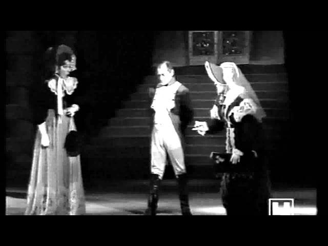 Татьяна Шмыга -- Катрин 1 часть (комп. А.Кремер)