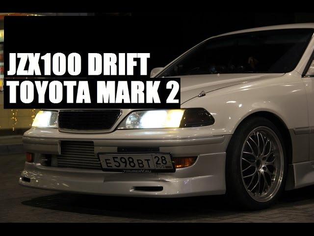 Toyota MarkII jzx100 City Drift