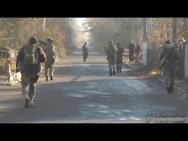 ДУК Правий сектор і 93 я ОМБР повертають Україні с Опитне