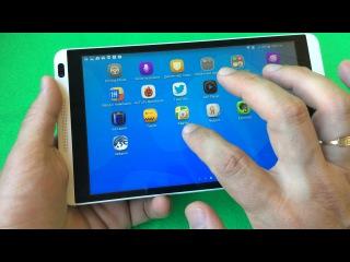 Huawei MediaPad M1 8.0 - металлический планшет с 3G/4G - видео обзор