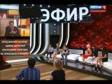 MDK, Жанна Фриске, и Видеоблогеры в прямом эфире телеканала Россия 1 о МДК