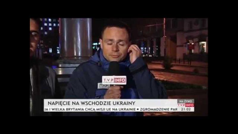 Pijani Ukraińcy zaczepiają reportera TVP Info (TVP Info 10.04.2014)