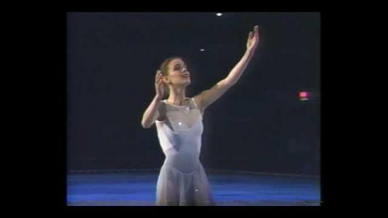 Ekaterina Gordeeva 1996 Celebration of Life / Mahler - Symphony No. 5 (Serguei Grinkov Tribute)
