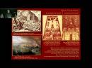 «Под воспаленным прахом». Археология масонского взгляда: «Последний день Помпеи» К.П. Брюллова