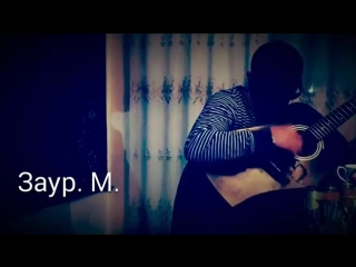 Заур Магомадов 2014 Очень красивая песня -Chechen Gitara