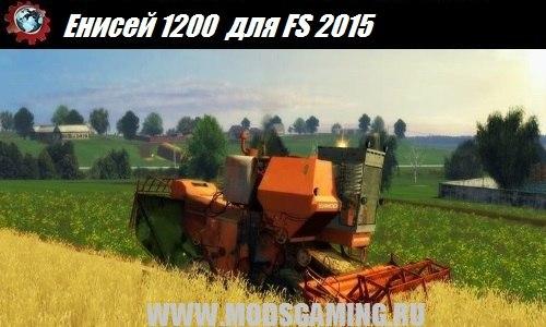 Farming Simulator 2015 download mod harvester Yenisei 1200