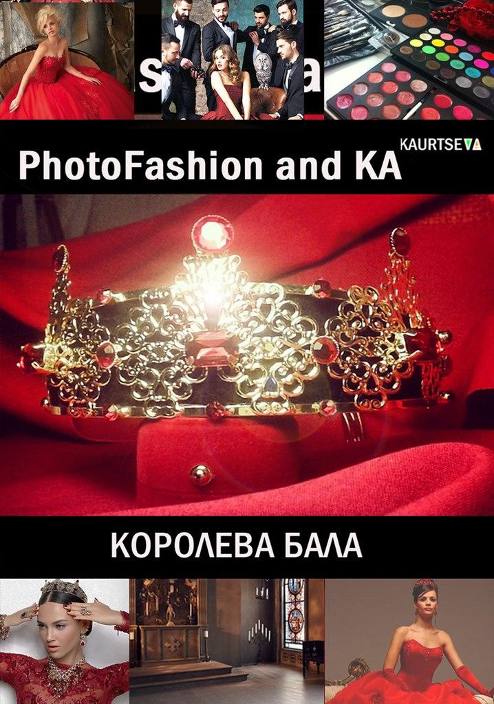 """Афиша Владимир Проект PhotoFashion and KA """"Черный Лебедь"""" - VL"""